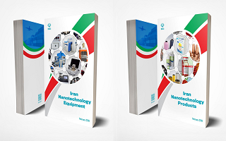 Iran Nanotechnology Products and Equipment Book Released